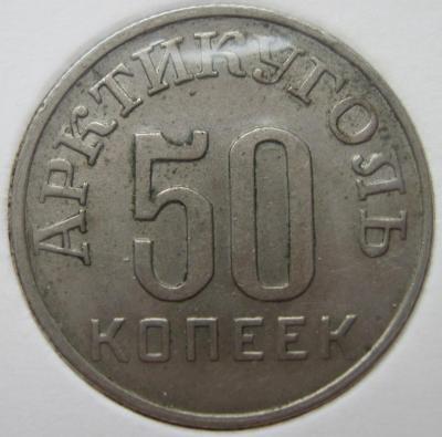 2055р.JPG