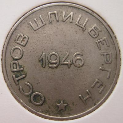 2055а.JPG