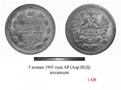 5-1905_АР.jpg