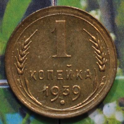 1-39р.JPG