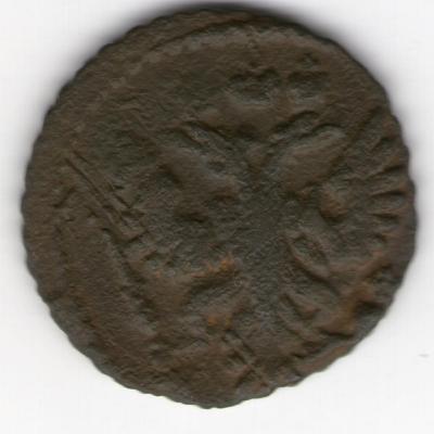 П 1731 А.jpg