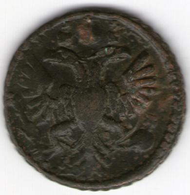П 1734 А.jpg