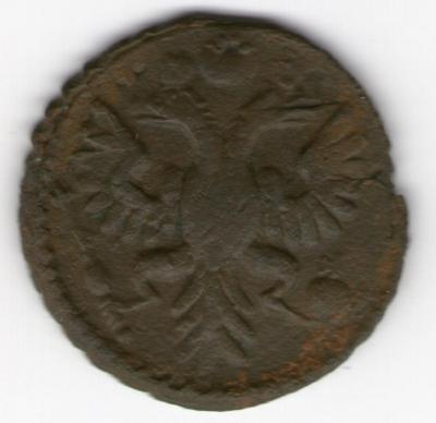 П 1734 А2.jpg
