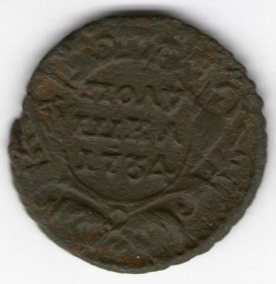 П 1734 Р2.jpg