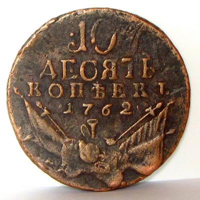 10-1762..jpg