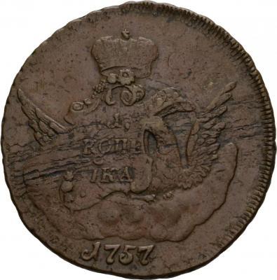 1 k 1757 r.jpg