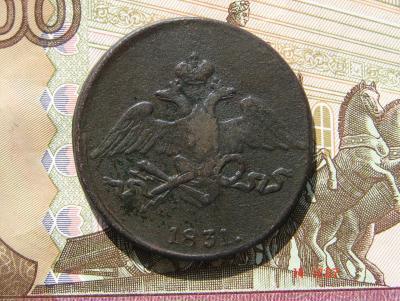 5 1831 СМ А.JPG