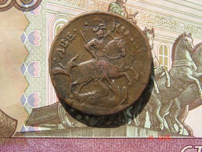 2 1758 Р.JPG