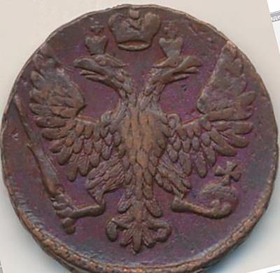 денга 1749 1.png
