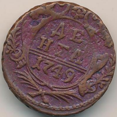 денга 1749 2.png