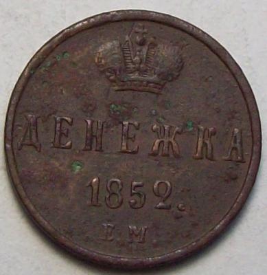 102_1793.JPG