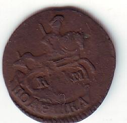 1794-2.jpg