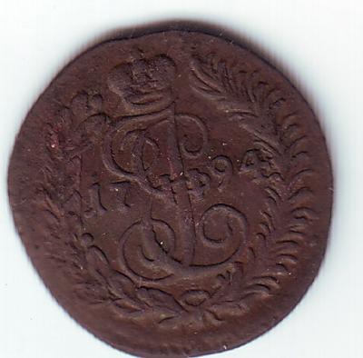 1794-600.jpg