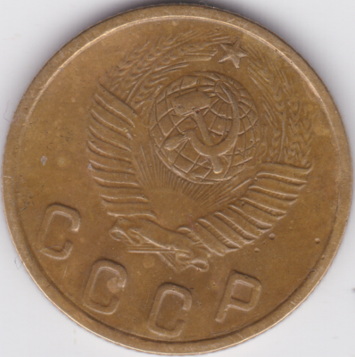 2 коп 1948---------3.png