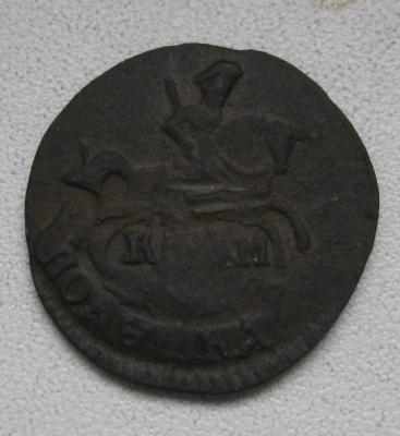 1794-b2.jpg