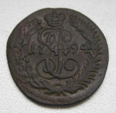 1794-b.jpg