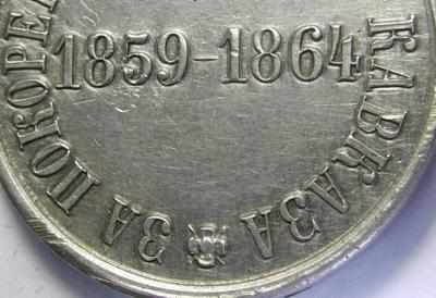 S1980015.JPG