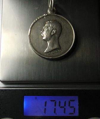 S1980030.JPG