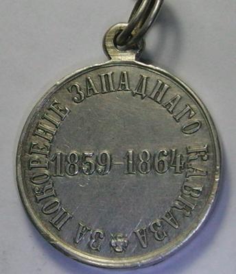 S1980014.JPG