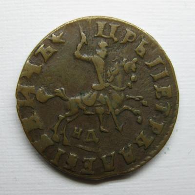 1714-111.jpg