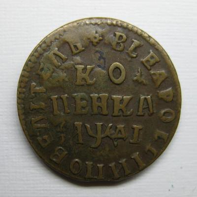 1714-222.jpg