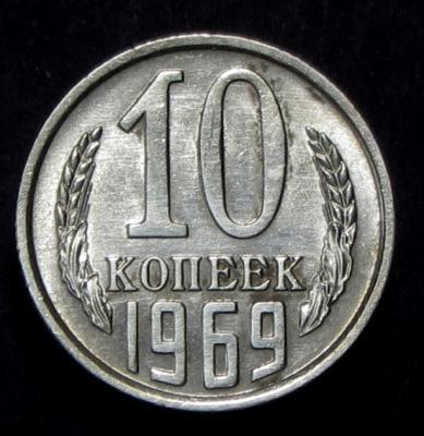 10-1969 014.JPG