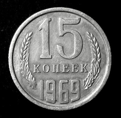 15-1969г.jpg