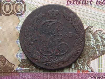 5 1763 ЕМ А.JPG