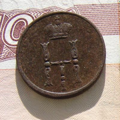 М денежка 1852 А.JPG