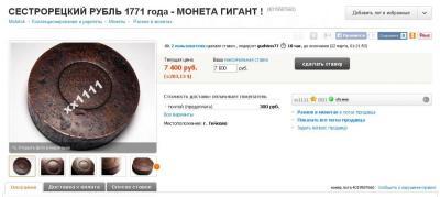 503_devochka_s_malenkimi_siskami_na_pljazhe_9.jpg