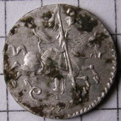 алтынник 1718 реверс.jpg