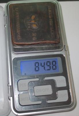 post-29010-0-40563300-1395828606_thumb.jpg