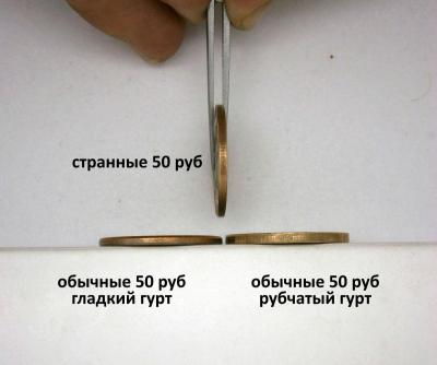 post-33090-0-68082000-1395868886_thumb.jpg