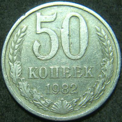 50K82Rr.jpg