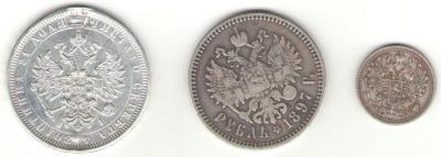 монеты р 001.jpg