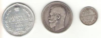 монеты 001.jpg