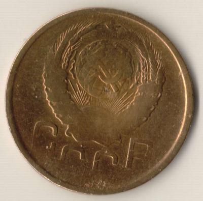 3.1945 а.JPG