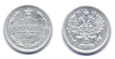 10-1880.jpg