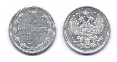 15-1871.jpg