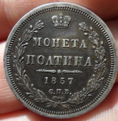 SAM_1865.JPG