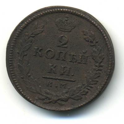 1819.jpg