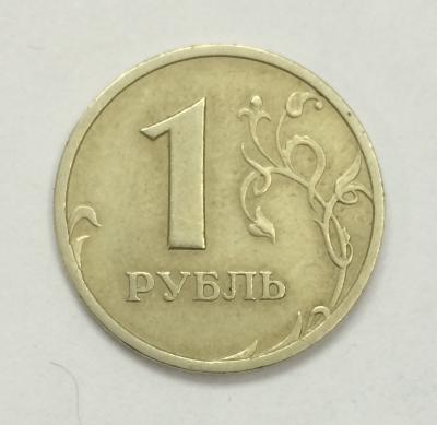 р.JPG