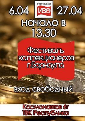 byIsSNaem2o.jpg