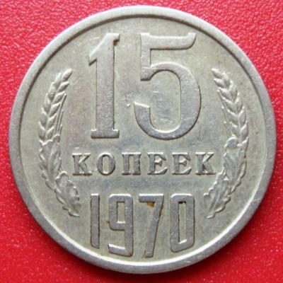 15 1970.JPG