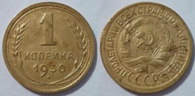 Монеты 1522.jpg