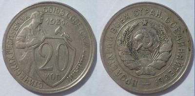 Монеты 1519.jpg