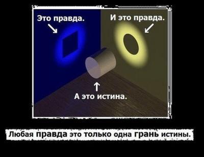 post-29618-0-91436900-1397383545_thumb.jpg