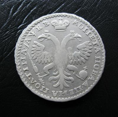 post-19499-0-81790900-1397501189_thumb.jpg