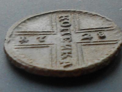 Копейка 1728(1) 005 (800x600).jpg