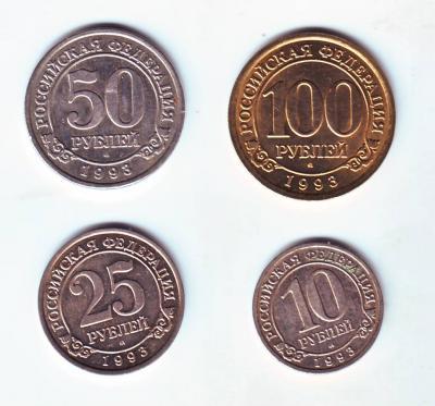 post-1929-0-19631800-1397601141_thumb.jpg